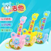 多功能按鍵卡通音樂吉他寶寶電子琴早教益智樂器兒童玩具0-1-3歲