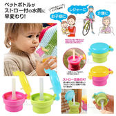Kiret 吸管 寶特瓶 寶寶防嗆吸管防塵蓋