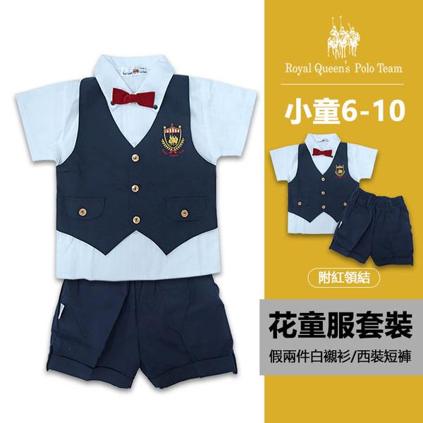 台灣製領結假兩件式套裝 花童禮服[9001]RQ POLO小童 6-10碼 現貨