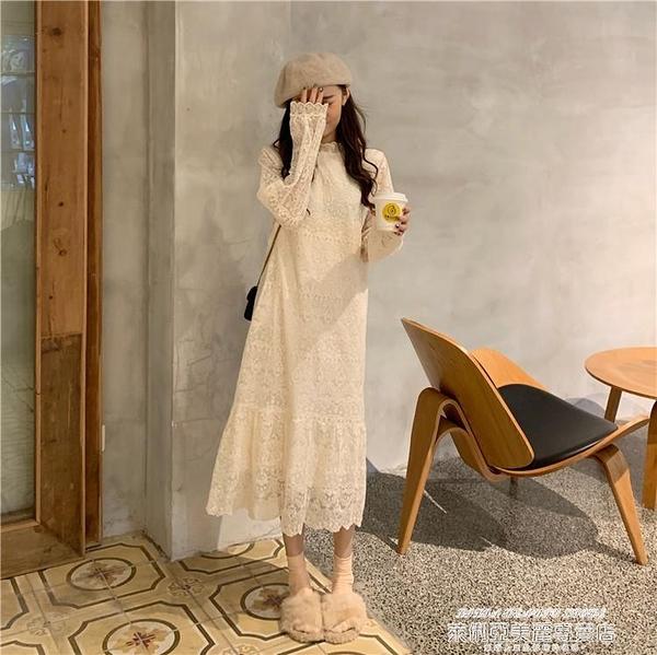 蕾絲洋裝 很仙女蕾絲連身裙女秋裝新款時尚仙女裙長款超仙內搭打底裙子 萊俐亞 交換禮物