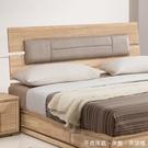 【森可家居】多莉絲6尺皮面床頭片 10ZX045-3 雙人加大 木紋質感 無印北歐風 MIT台灣製造