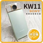 【中古相機】SONY  KW11 自拍玩美機 (蘋果綠) 香水機