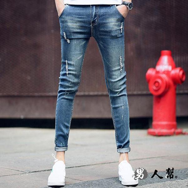 【男人幫】CH773*破洞刷洞乞丐牛仔褲青年韓版修身小腳褲彈力牛仔褲
