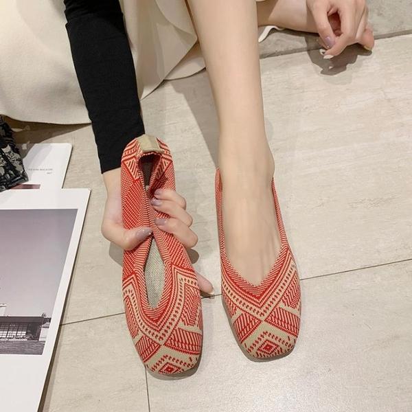 懶人鞋 老北京布鞋女夏季新款孕婦平底鞋子牛筋軟底一腳蹬懶人蛋卷鞋 - 古梵希
