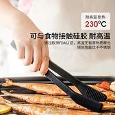 瑞士力康食物夾牛排夾食品夾子廚房耐高溫專用硅膠烤肉饅頭夾子 快速出貨