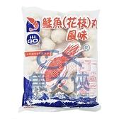 2D2A【魚大俠】FF492聚耀誠鯤-花枝風味鰇魚丸(600g/包) #丸丸丸