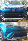 【車王小舖】豐田 Toyota 2016...