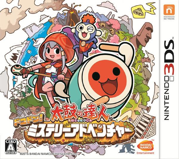 3DS 太鼓之達人 到處咚!神秘冒險(日版代購)