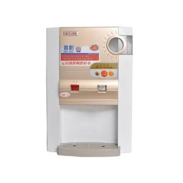 元山 安全防火溫熱開飲機 YS-899DW