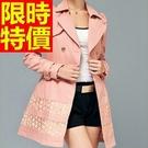 女外套風衣創意與眾不同-長袖韓版防寒長版女大衣3色59o23【巴黎精品】