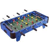 (百貨週年慶)桌上足球機家用桌面六杆足球桌遊戲台 兒童玩具生日禮物XW
