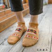 秋冬季新品加厚保暖純棉低幫船襪