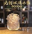 冰桶 送冰夾玻璃保溫紅酒啤酒冰桶家用KTV酒吧大小號歐式冰塊桶香檳桶  清涼一夏