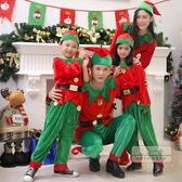 聖誕節服裝 圣誕服裝女圣誕節服裝成人套裝圣誕服飾圣誕老人衣服兒童男女孩子耶誕節-三山一舍