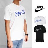 【GT】Nike NSW Air 黑白 短袖T恤 純棉 草寫 運動 休閒 字母 文字 上衣 短T Logo
