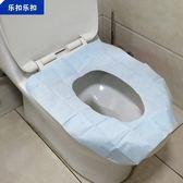 一次性馬桶墊防水坐墊紙公共廁所旅行醫院產婦孕婦馬桶套 雜貨鋪