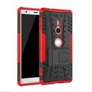 King*Shop~索尼XZ2 compact炫彩紋支架手機殼 SONY XZ2二合一蜘蛛紋保護套