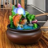 中式假山風水輪流水噴泉風水球擺件家居裝飾品辦公室開業桌面擺設-享家