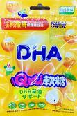 【小兒利撒爾】Quti軟糖(DHA藻油) 25gX12包(盒)