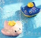 兒童洗澡玩具寶寶游泳玩戲水男女孩寶寶沐浴玩具花灑室內嬰兒電動 小時光生活館