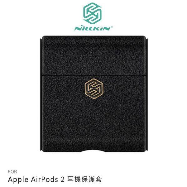 NILLKIN Apple AirPods 2 耳機保護套 磁吸皮蓋 不影響無線充電