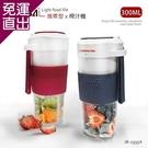 NAKASA 300ML攜帶型迷你電動榨汁機/隨行果汁機/親果杯(紅/灰) JB-1935A【免運直出】