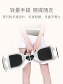 龍吟兒童智能體感雙輪電動平衡車成人代步扭扭越野平行車兩輪學生NMS220V  台北日光