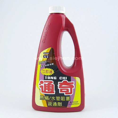 潔瓷通奇立即通水管馬桶疏通劑1000cc/12瓶/箱(免運費)