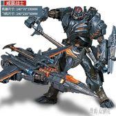 變形玩具金剛飛機汽車變形機器人模型戰士男孩兒童玩具  DJ10514【優品良鋪】