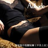 Aubade-蠶絲綿M居家短褲(黑)JF