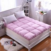 床墊加厚榻榻米軟床墊1.8m床褥子雙人墊被1.5m床褥墊單人學生宿舍1.2mQM『美優小屋』