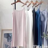 襯裙桑蠶絲棉素色真絲內襯裙中長款吊帶打底裙內搭寬鬆夏季外穿連身裙 LX新品