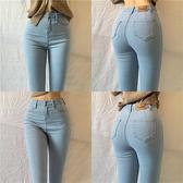 窄管褲 歐美風高腰蜜桃臀基礎彈力淺藍牛仔長褲女緊身顯瘦包臀小腳鉛筆褲 奇妙商鋪