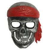 塑膠造型面具-海盜【愛買】