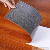 PVC地板革高密度自粘地板膠家用加厚耐磨防水地板貼紙地膠貼臥室 居樂坊生活館YYJ