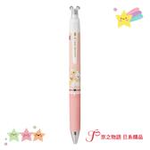 【京之物語】現貨-日本製造三菱UNI ball RE0.5mm小熊維尼造型三色擦擦筆 摩擦筆