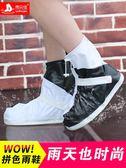 時尚防雨鞋套男女成人防滑加厚耐磨腳套學生下雨天戶外防水雨靴 歌莉婭