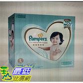 [COSCO代購]  促銷至6月24日 W156695 幫寶適一級幫紙尿褲 L 號 208片 - 日本境內板 兩組