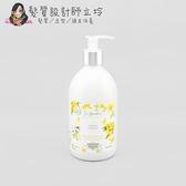 立坽『身體清潔』Institut Karite PARIS IKP巴黎乳油木 茉莉花園香氛液體皂500ml IB01