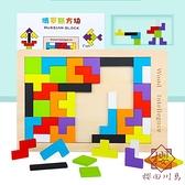 俄羅斯方塊積木拼圖幼兒童寶寶益智力開發玩具【櫻田川島】