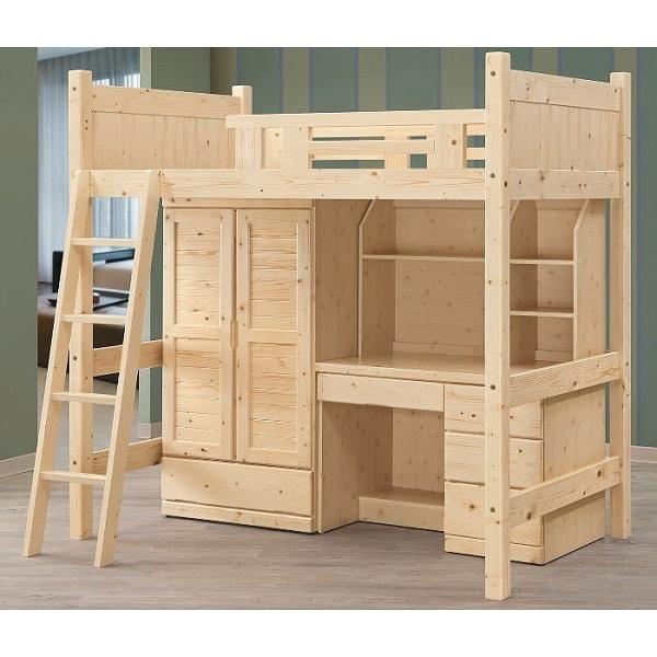 床架 高架床 AT-591-1 松木高架床(不含床墊) 【大眾家居舘】