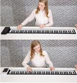 手捲鋼琴88鍵專業軟鍵盤加厚便攜折疊初學者成人學生電子鋼琴YXS   潮流衣舍