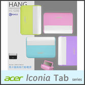 ★Hang H1-5200 馬卡龍行動電源/儀容鏡/Acer Iconia Tab 8 A1-840F HD/Tab 10 A3-A30
