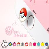 指紋辨識 貼 iPhone 6s Plus Air2 HOME鍵貼 按鍵貼 保護 貼 iPad Mini4 Pro 9.7 pokemon 蝴蝶結 黑白格
