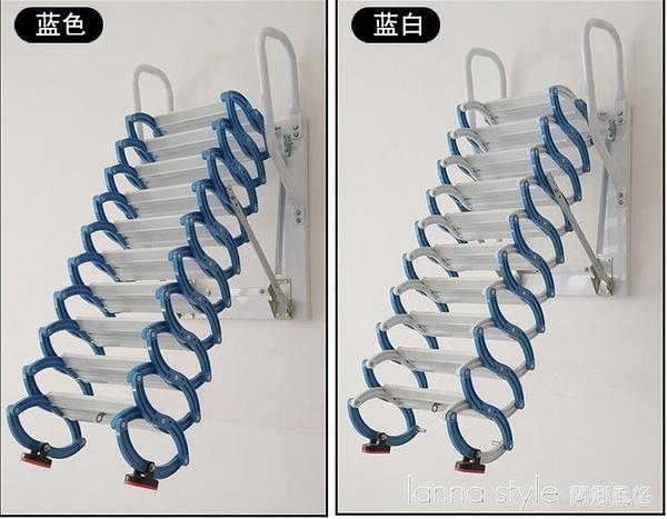 壁掛閣樓伸縮樓梯室內室外家用復式平台拉伸折疊隱形升降梯子 新品全館85折 YTL