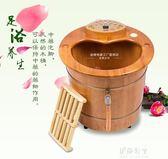 木足浴盆洗腳盆全自動按摩加熱恒溫電動足療機家用器木桶 伊莎公主