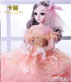 芭比娃娃-60厘米會說話女孩公主玩具單個洋娃娃超大 提拉米蘇