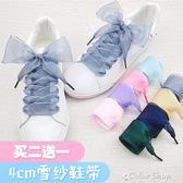 4cm寬雪紗蕾絲鞋帶女 小白鞋個性百搭彩色大蝴蝶結絲帶鞋帶 color shop