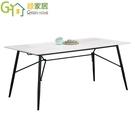 【綠家居】依爾 現代6.1尺雲紋石面餐桌(不含餐椅)