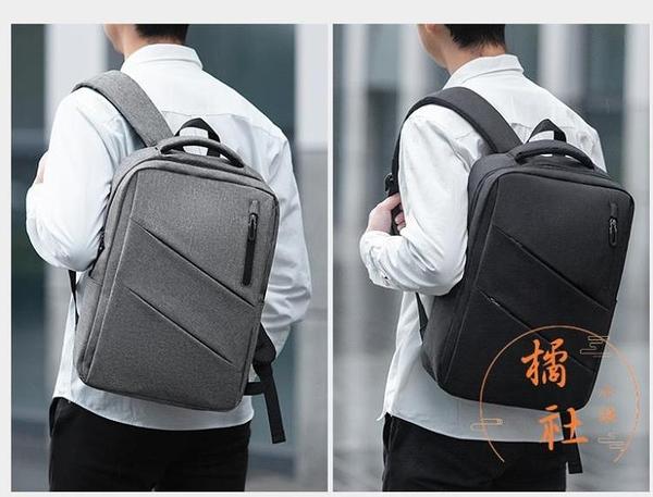 15.6寸電腦包時尚潮流旅行書包後背包【橘社小鎮】